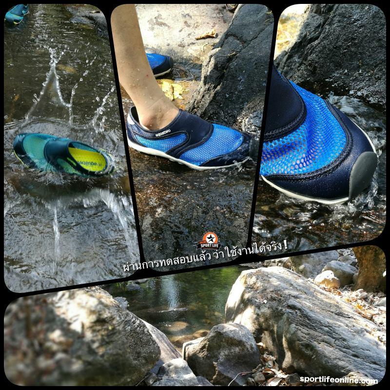 รองเท้าลุยน้ำ ลงน้ำ aquatwo รุ่น503-รายละเอียดสินค้า