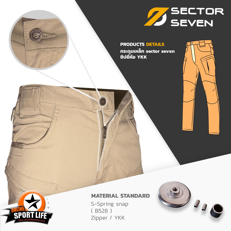 กางเกง Sector seven ix8c กันน้ำ ผ้าลายตาราง-รายละเอียดสินค้า