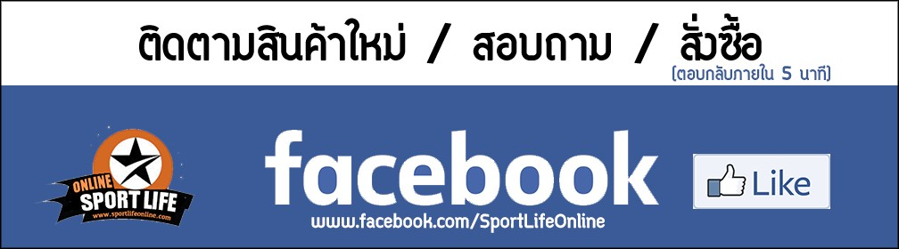 sportlifeonline-facebook